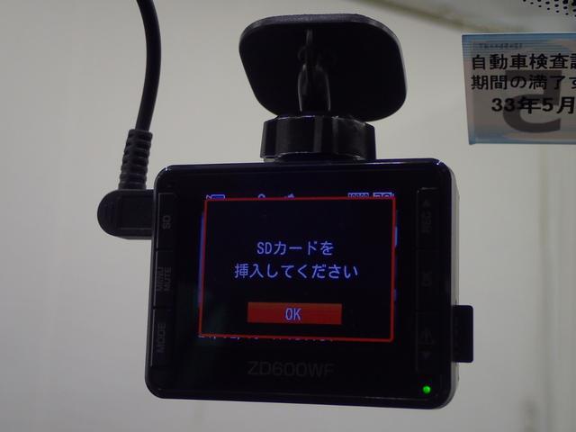 GT LEDヘッドBカメETCシートヒータ認定中古(17枚目)