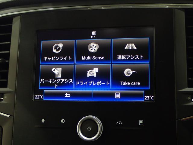 GT LEDヘッドBカメETCシートヒータ認定中古(63枚目)