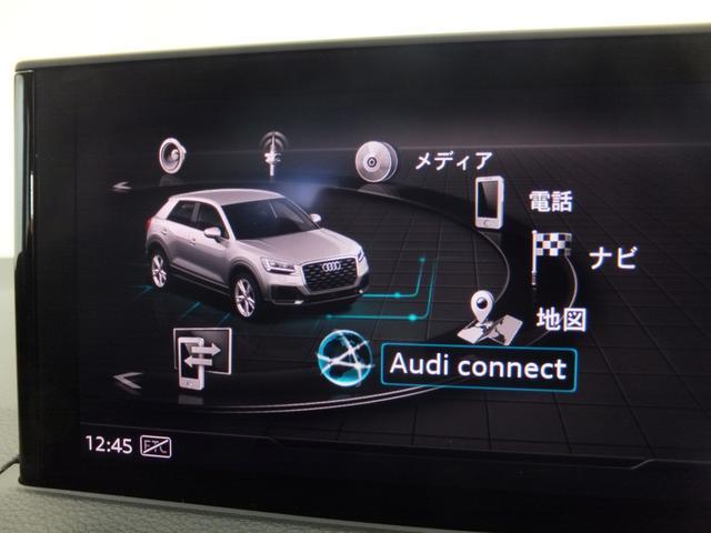 「アウディ」「Q2」「SUV・クロカン」「東京都」の中古車12