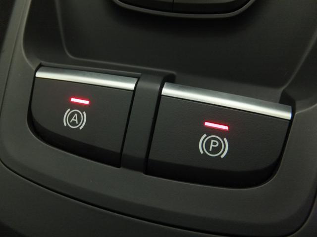 「アウディ」「Q2」「SUV・クロカン」「東京都」の中古車63
