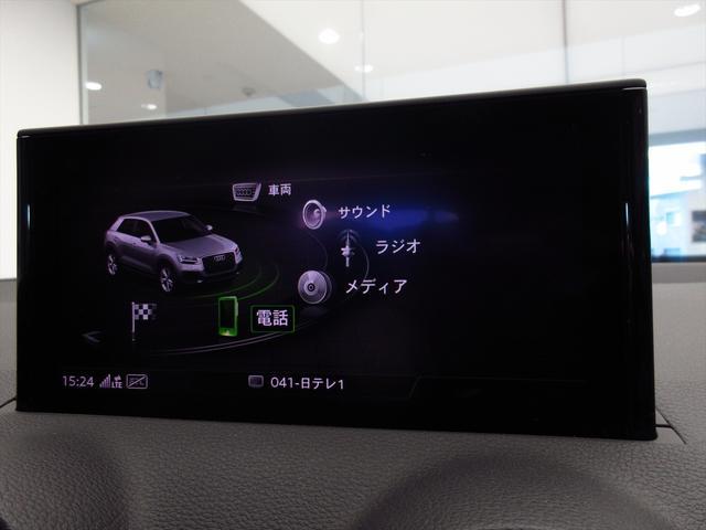 「アウディ」「Q2」「SUV・クロカン」「東京都」の中古車10