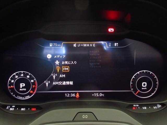 「アウディ」「Q2」「SUV・クロカン」「東京都」の中古車43