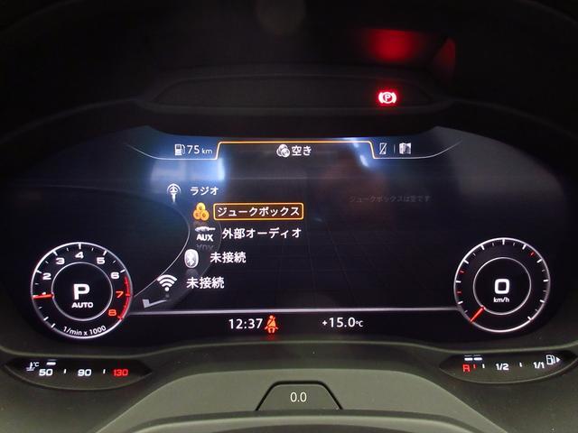 「アウディ」「Q2」「SUV・クロカン」「東京都」の中古車44