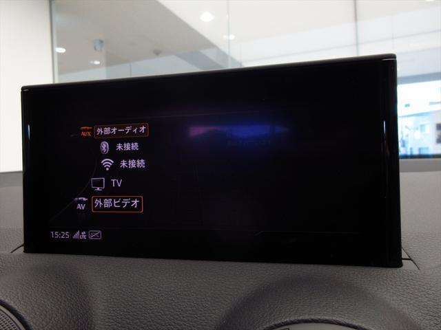 「アウディ」「Q2」「SUV・クロカン」「東京都」の中古車52