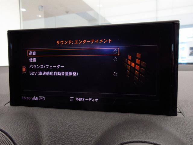 「アウディ」「Q2」「SUV・クロカン」「東京都」の中古車53