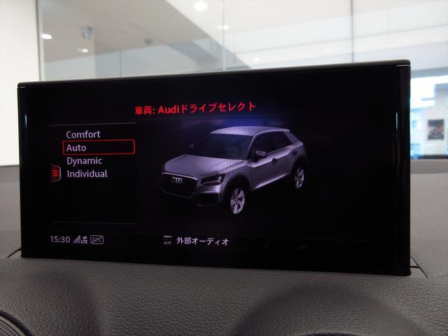 「アウディ」「Q2」「SUV・クロカン」「東京都」の中古車54
