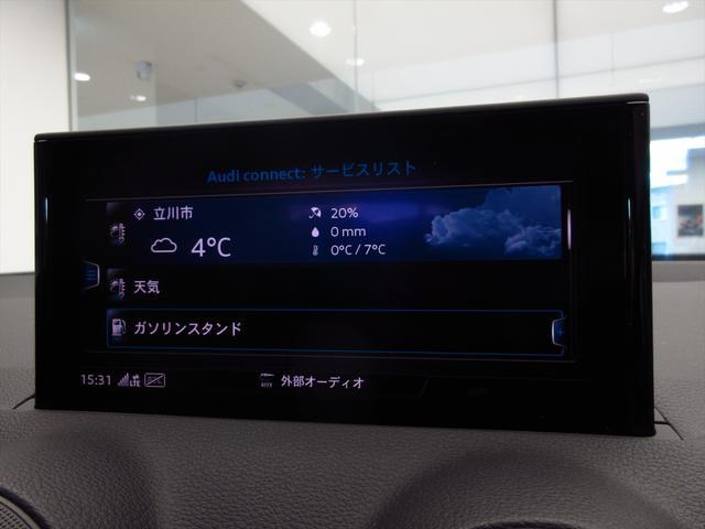 「アウディ」「Q2」「SUV・クロカン」「東京都」の中古車55