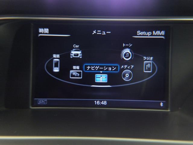 2.0TFSI アダプティブクルーズコントロール シートヒーター レザーシート 電動シート バックカメラ アシスタンスパッケージ 除菌済み 認定中古(13枚目)