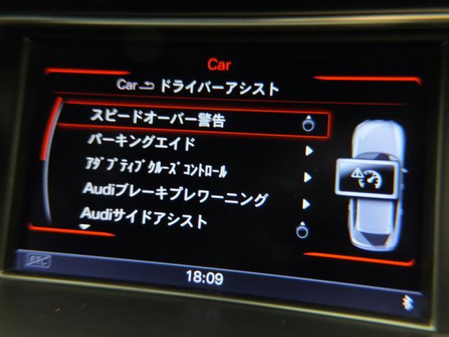 2.0TFSI アダプティブクルーズコントロール シートヒーター レザーシート 電動シート バックカメラ アシスタンスパッケージ 除菌済み 認定中古(14枚目)