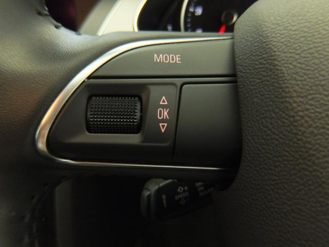2.0TFSI アダプティブクルーズコントロール シートヒーター レザーシート 電動シート バックカメラ アシスタンスパッケージ 除菌済み 認定中古(45枚目)