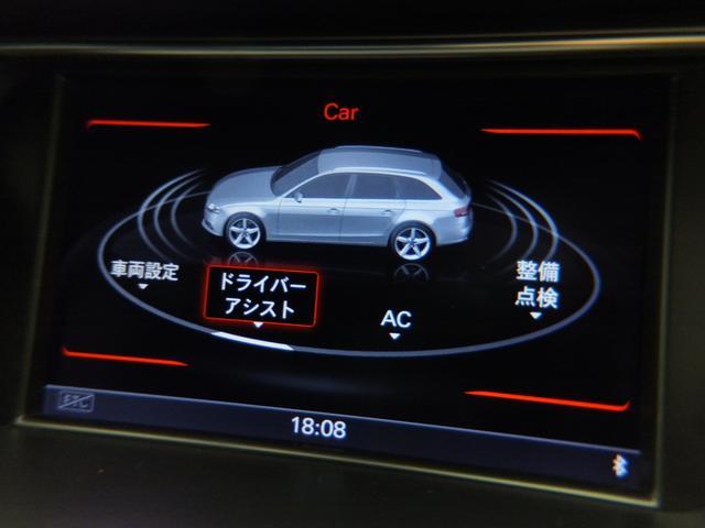 2.0TFSI アダプティブクルーズコントロール シートヒーター レザーシート 電動シート バックカメラ アシスタンスパッケージ 除菌済み 認定中古(53枚目)