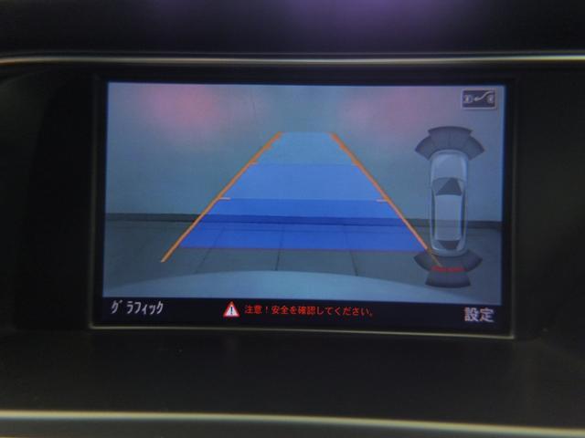 2.0TFSI アダプティブクルーズコントロール シートヒーター レザーシート 電動シート バックカメラ アシスタンスパッケージ 除菌済み 認定中古(54枚目)