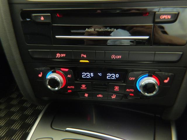 2.0TFSI アダプティブクルーズコントロール シートヒーター レザーシート 電動シート バックカメラ アシスタンスパッケージ 除菌済み 認定中古(55枚目)