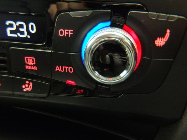 2.0TFSI アダプティブクルーズコントロール シートヒーター レザーシート 電動シート バックカメラ アシスタンスパッケージ 除菌済み 認定中古(58枚目)
