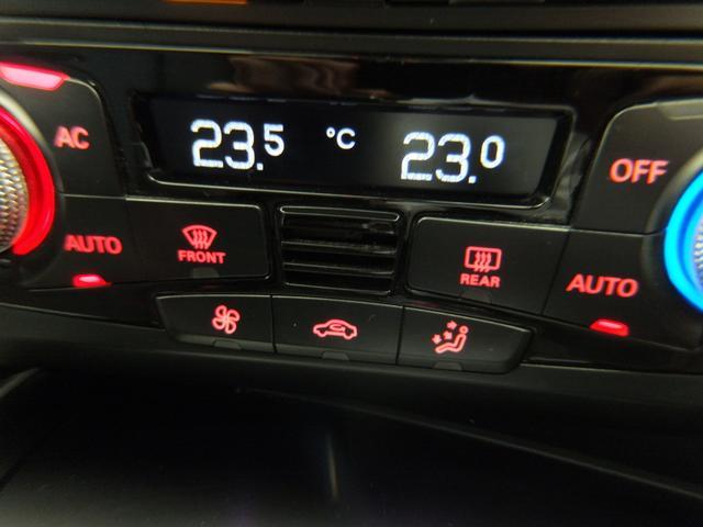 2.0TFSI アダプティブクルーズコントロール シートヒーター レザーシート 電動シート バックカメラ アシスタンスパッケージ 除菌済み 認定中古(59枚目)