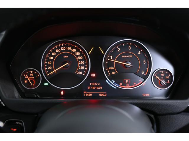 スピードメーターはみやすくなっており瞬間燃費系などエコなドライブも実践できます!