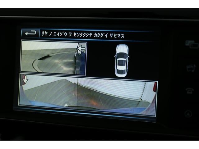 XE20d Rスポーツ ブラックハ-フ革 DVDナビ ETC(13枚目)