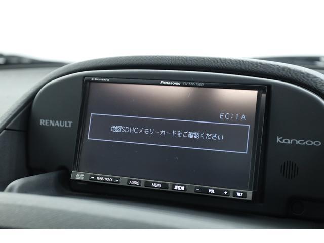 ビボップ発売記念モデル 15台カラー 専用インテリア(12枚目)