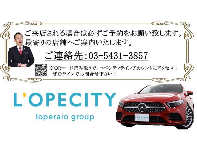 「メルセデスベンツ」「Mクラス」「SUV・クロカン」「埼玉県」の中古車2