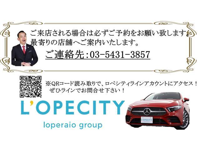「ランドローバー」「レンジローバースポーツ」「SUV・クロカン」「埼玉県」の中古車2