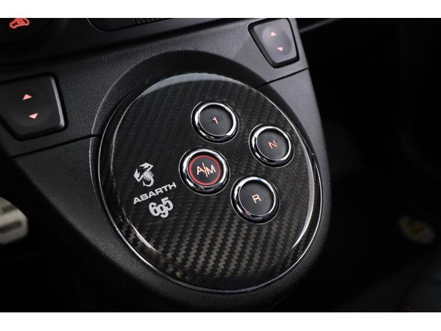 「アバルト」「 アバルト695 トリブートフェラーリ」「コンパクトカー」「埼玉県」の中古車12
