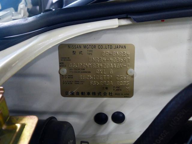 「日産」「スカイライン」「クーペ」「埼玉県」の中古車79