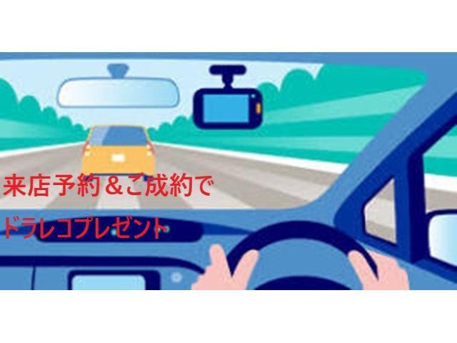 今なら、オンライン予約&成約のお客様に、人気のカー用品【ドライブレコーダー】プレゼント実施中!この機会にフィールドソースでクルマ選びを!