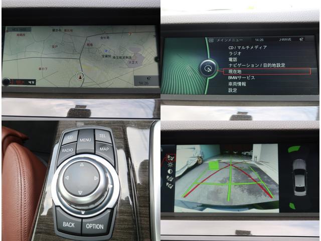 535i Mスポーツ 純正ナビCソナ-茶革電動暖席サンルーフ(9枚目)