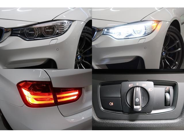M3 本革電動暖席Mパフォーマンスエアロ(3枚目)