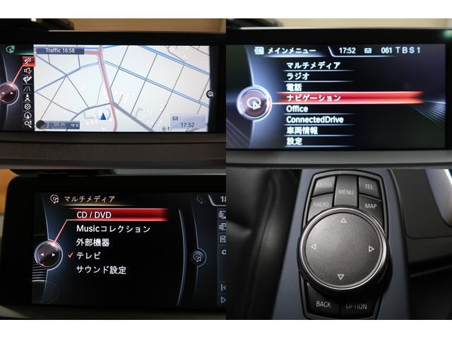 M3 本革電動暖席Mパフォーマンスエアロ(11枚目)