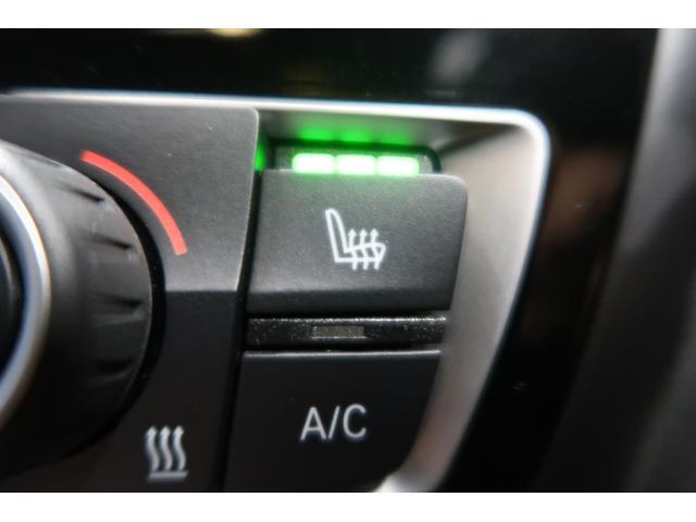 M3 本革電動暖席Mパフォーマンスエアロ(18枚目)