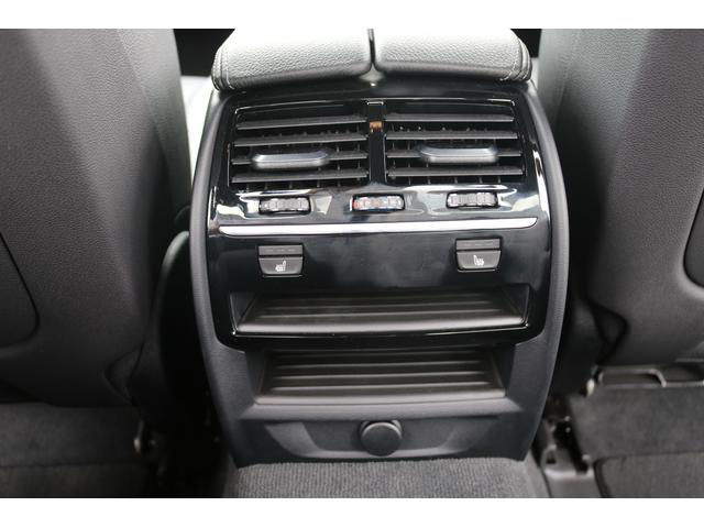 523i Mスポーツ 認定中古車 レザー(6枚目)