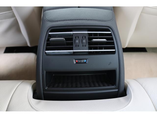 640iグランクーペ Mスポーツ 認定中古車 サンルーフ(9枚目)