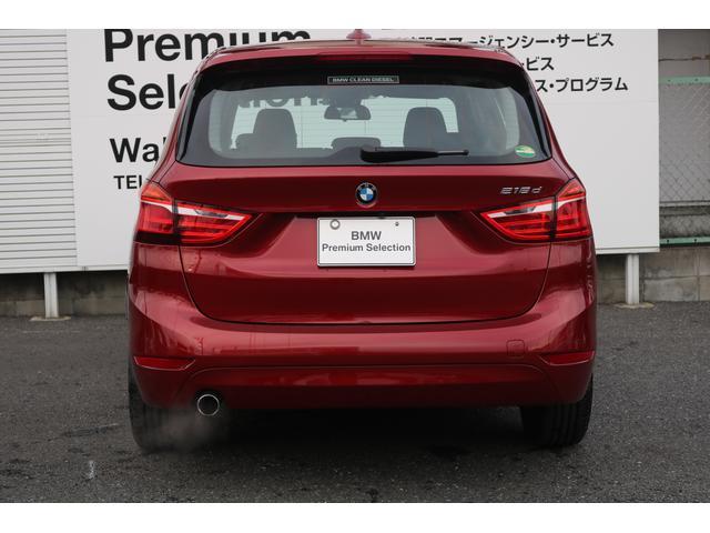 「BMW」「BMW」「ミニバン・ワンボックス」「埼玉県」の中古車4
