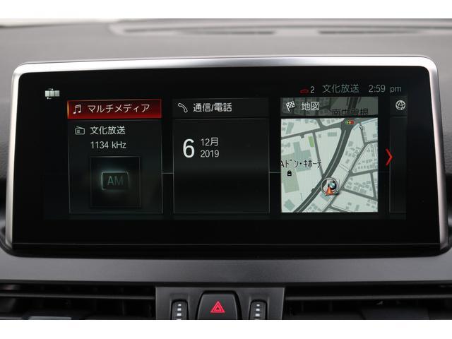 「BMW」「BMW」「ミニバン・ワンボックス」「埼玉県」の中古車31