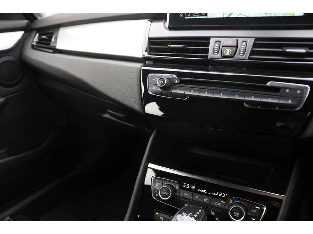 「BMW」「BMW」「ミニバン・ワンボックス」「埼玉県」の中古車33
