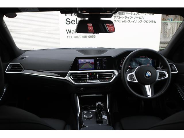 320d xDrive Mスポーツ 認定中古車 Bカメラ(5枚目)