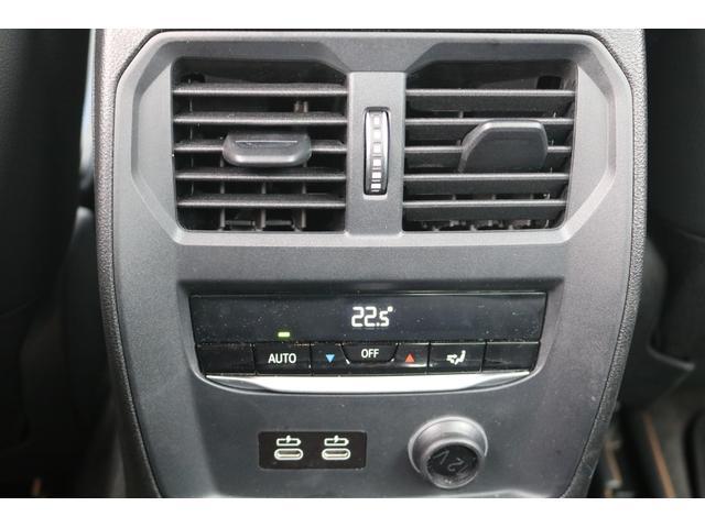 320d xDrive Mスポーツ 認定中古車 Bカメラ(8枚目)