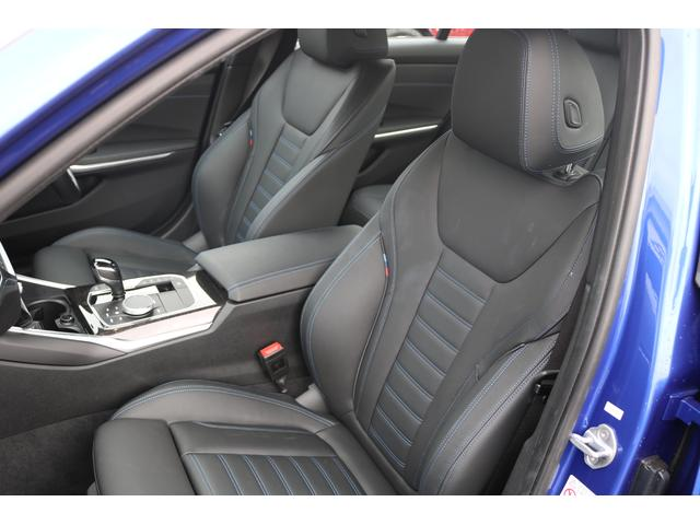 320d xDrive Mスポーツ 認定中古車 Bカメラ(14枚目)