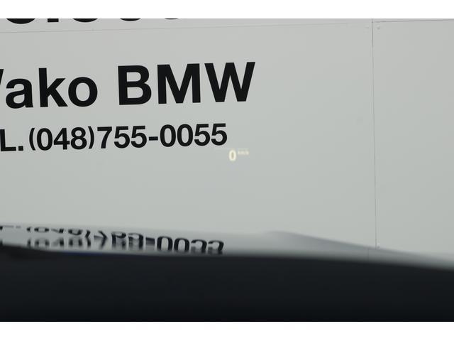 「BMW」「BMW」「セダン」「埼玉県」の中古車32