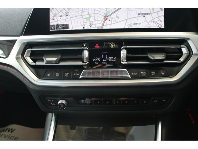 気に入った車両に出逢ったら、新車と同じように、その場で試乗してBMW ならではの駆けぬける歓びを体感いただけまる「Test Drive Service」をご利用いただけます。