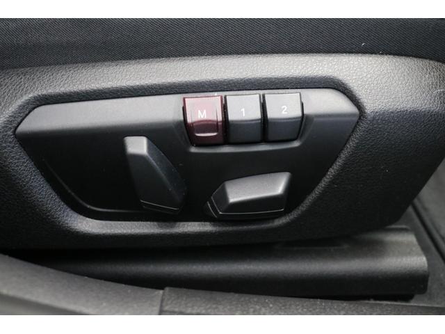 320d 電動シート ディーゼル バックカメラ 純正16インチホイール 純正ナビ ETC 認定中古車(23枚目)