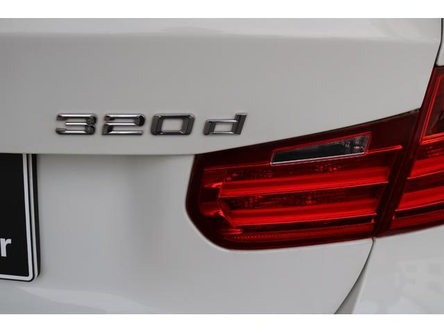 320d 電動シート ディーゼル バックカメラ 純正16インチホイール 純正ナビ ETC 認定中古車(24枚目)