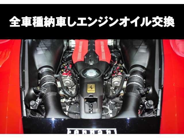 523i サンルーフ Bカメラ  黒革 フルセグ 純ナビ(3枚目)