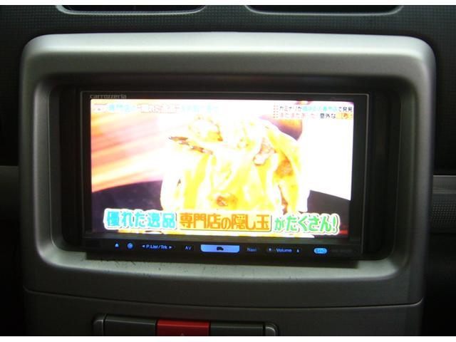 カスタム RS スマートキー 衝突安全ボディ パワーシート(20枚目)