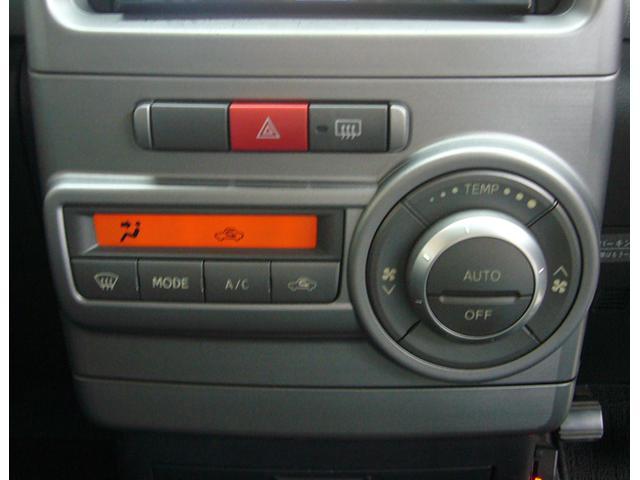 カスタム RS スマートキー 衝突安全ボディ パワーシート(22枚目)
