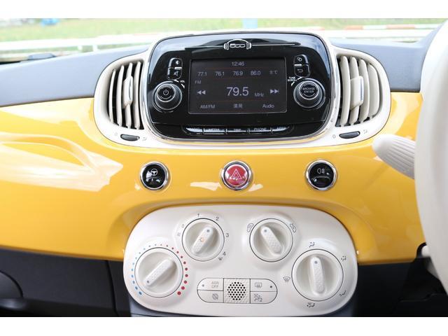 「フィアット」「フィアット 500」「コンパクトカー」「埼玉県」の中古車14