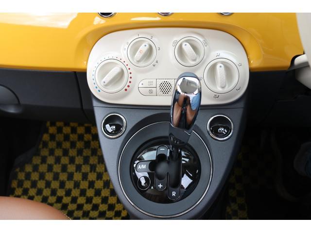 「フィアット」「フィアット 500」「コンパクトカー」「埼玉県」の中古車15