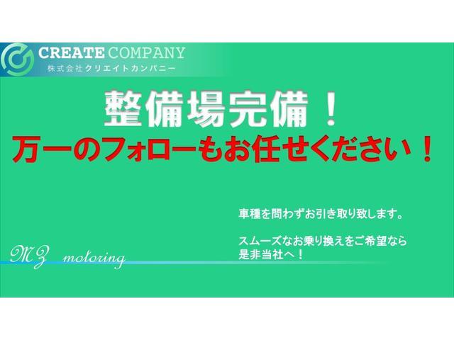 「フィアット」「フィアット 500」「コンパクトカー」「埼玉県」の中古車21