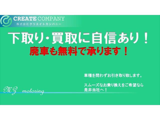 「ダイハツ」「コペン」「オープンカー」「埼玉県」の中古車13